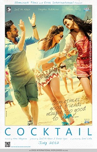 f:id:komeindiafilm:20160302230849j:plain