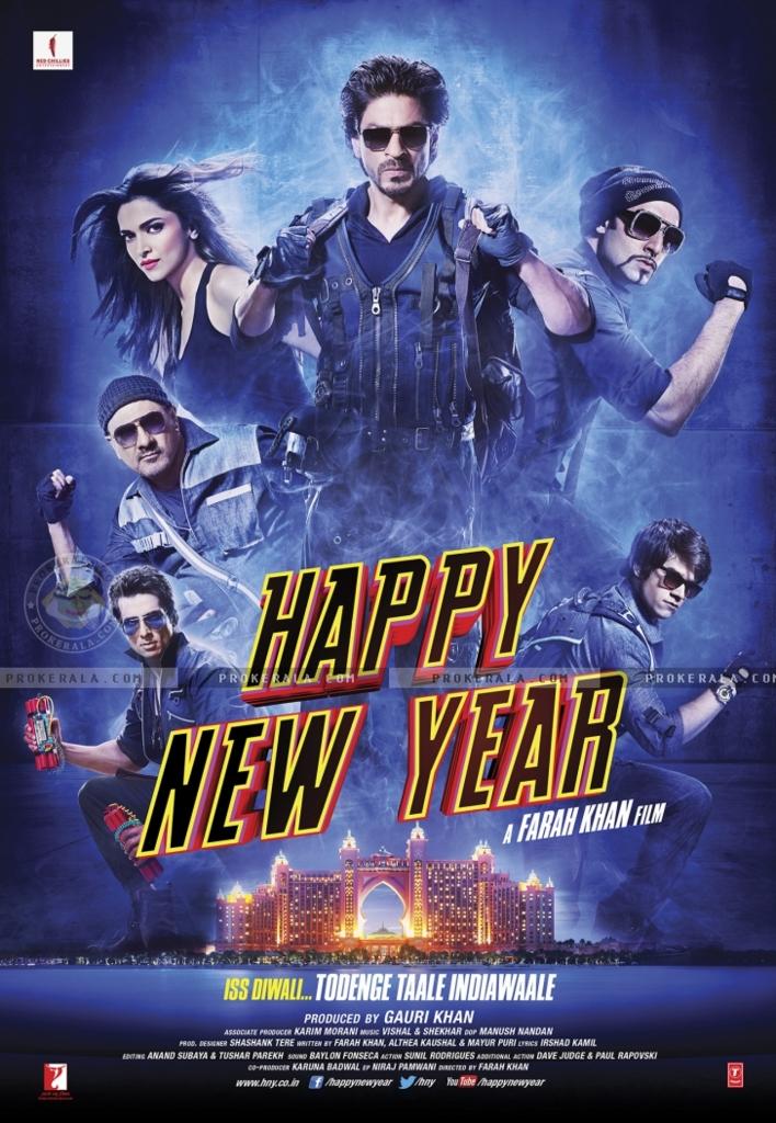 f:id:komeindiafilm:20160303211656j:plain