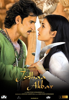 f:id:komeindiafilm:20160303225000j:plain