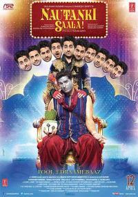 f:id:komeindiafilm:20160305213838j:plain