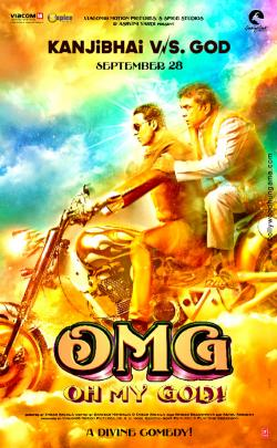 f:id:komeindiafilm:20160306095552j:plain