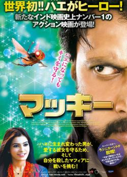 f:id:komeindiafilm:20160306183559j:plain