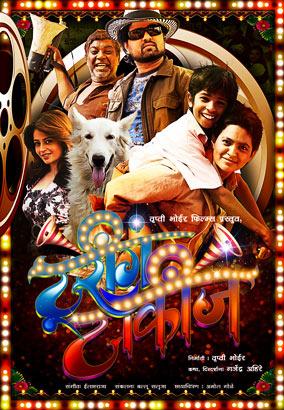 f:id:komeindiafilm:20160306213227j:plain