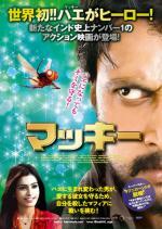 f:id:komeindiafilm:20160308213033j:plain