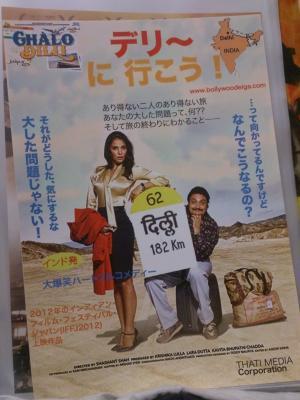 f:id:komeindiafilm:20160312212351j:plain