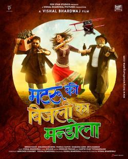 f:id:komeindiafilm:20160313102019j:plain