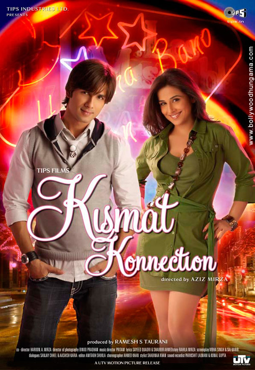 f:id:komeindiafilm:20160315215713j:plain