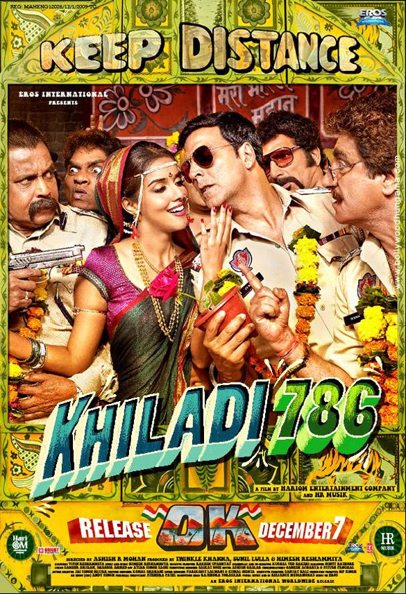 f:id:komeindiafilm:20160317215330j:plain