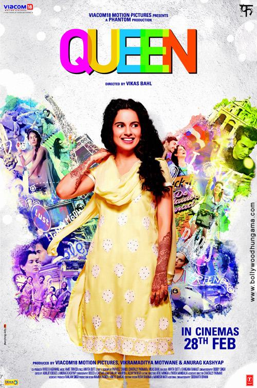 f:id:komeindiafilm:20160317215342j:plain