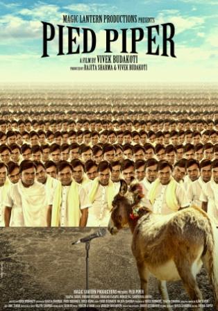 f:id:komeindiafilm:20160319210615j:plain