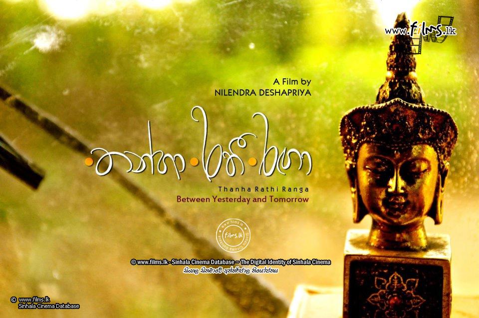 f:id:komeindiafilm:20160319210621j:plain