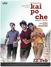 f:id:komeindiafilm:20160320182441j:plain