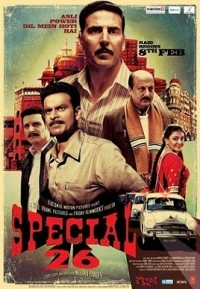 f:id:komeindiafilm:20160320185154j:plain