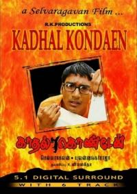 f:id:komeindiafilm:20160320185645j:plain