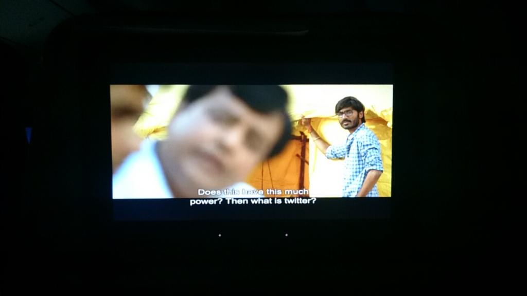 f:id:komeindiafilm:20160320191156j:plain
