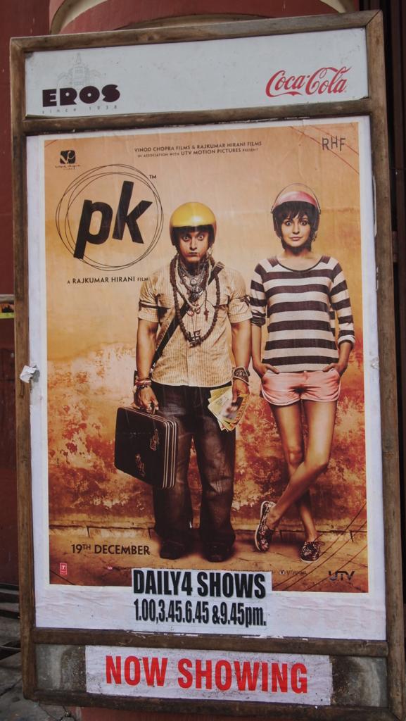 f:id:komeindiafilm:20160320211742j:plain