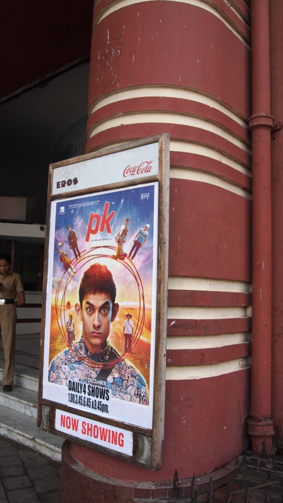 f:id:komeindiafilm:20160320212120j:plain