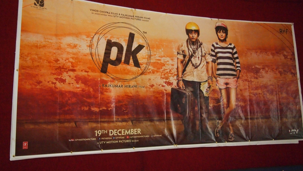 f:id:komeindiafilm:20160320212315j:plain