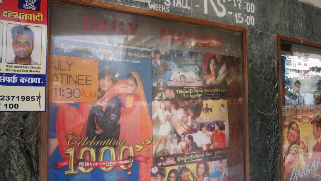 f:id:komeindiafilm:20160320215016j:plain