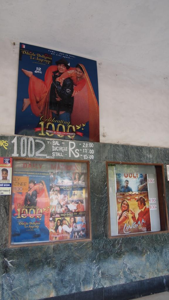 f:id:komeindiafilm:20160320215036j:plain