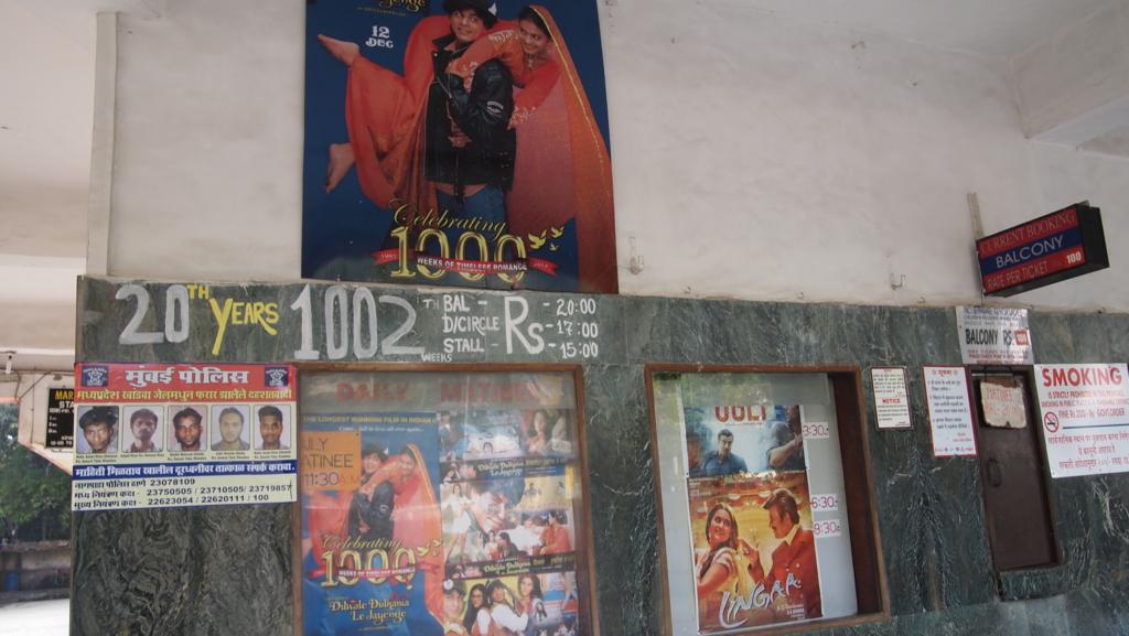 f:id:komeindiafilm:20160320215101j:plain
