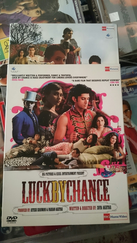 f:id:komeindiafilm:20160321021226j:plain