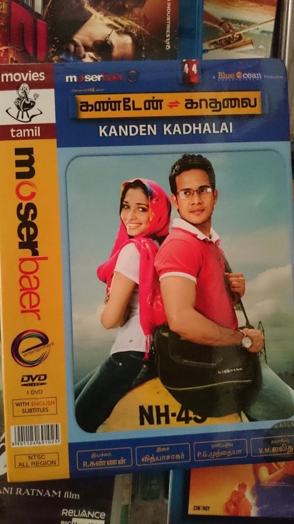 f:id:komeindiafilm:20160321021609j:plain