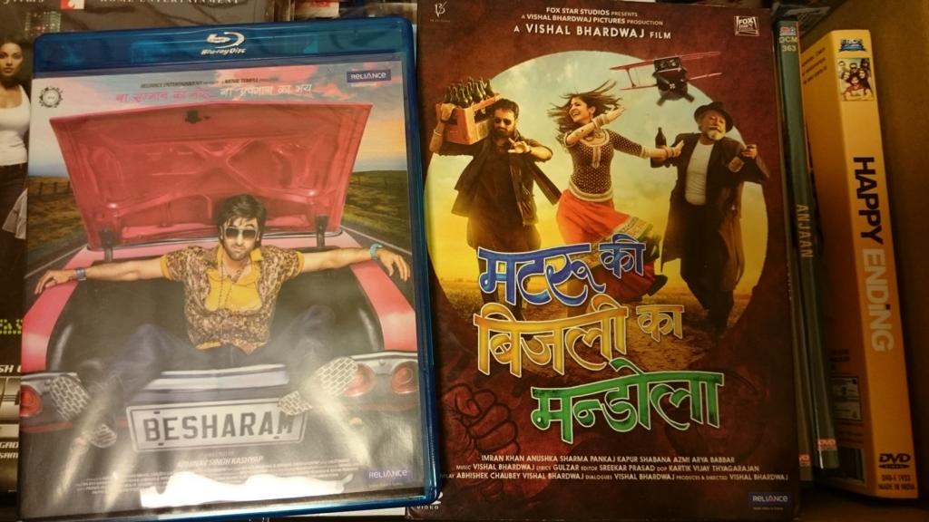 f:id:komeindiafilm:20160321021852j:plain