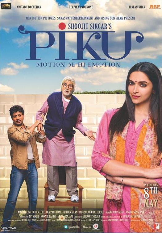 f:id:komeindiafilm:20160321025333j:plain
