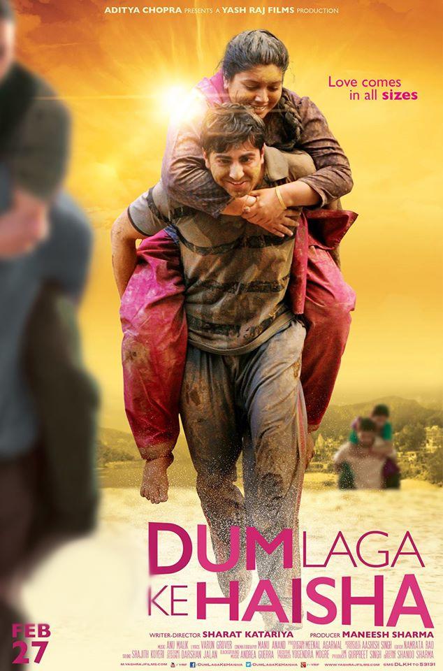 f:id:komeindiafilm:20160321025402j:plain