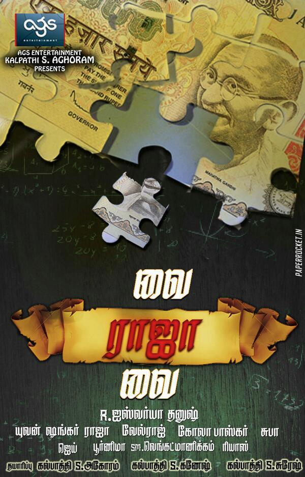 f:id:komeindiafilm:20160321103000j:plain
