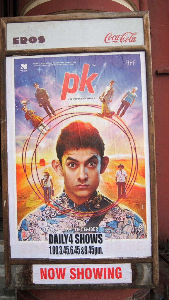 f:id:komeindiafilm:20160321111532j:plain