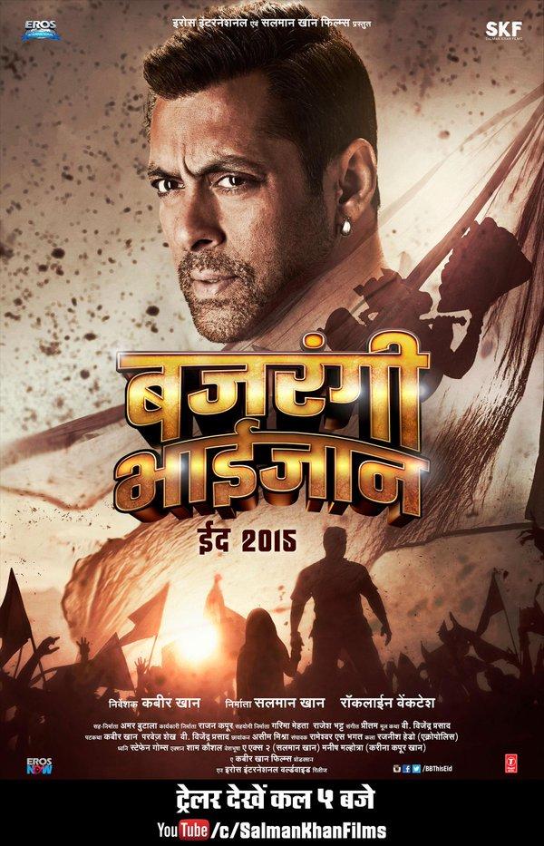 f:id:komeindiafilm:20160321121145j:plain