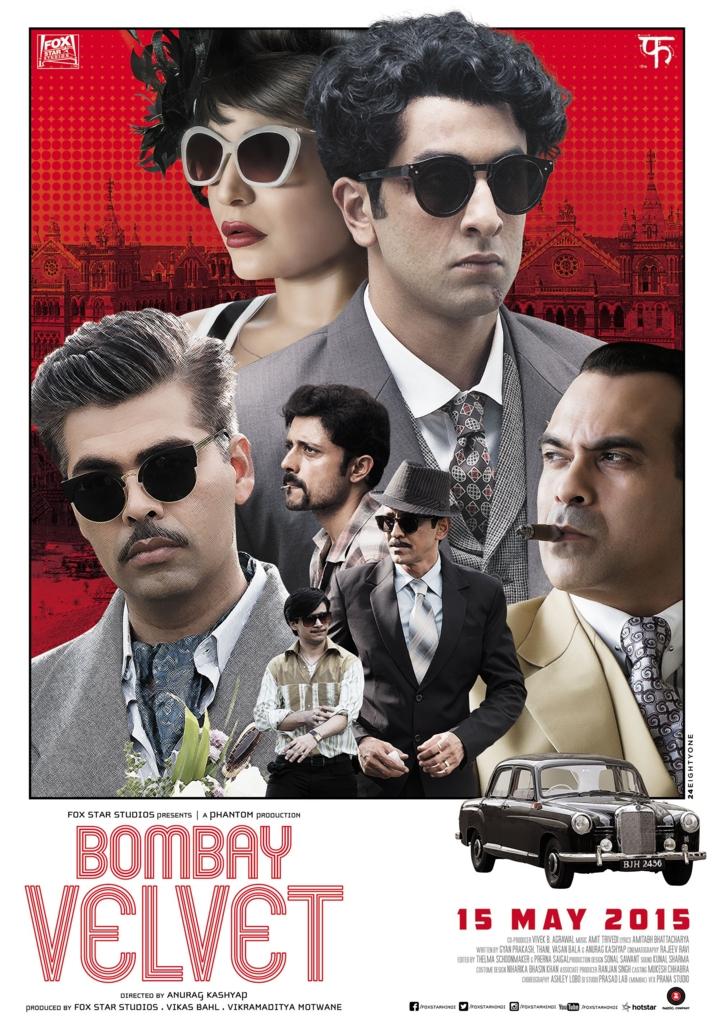 f:id:komeindiafilm:20160824002210j:plain