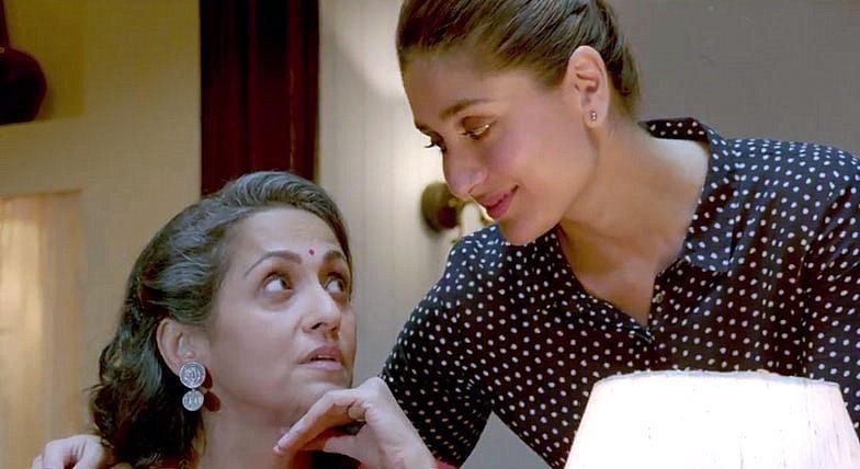 f:id:komeindiafilm:20161002181502j:plain