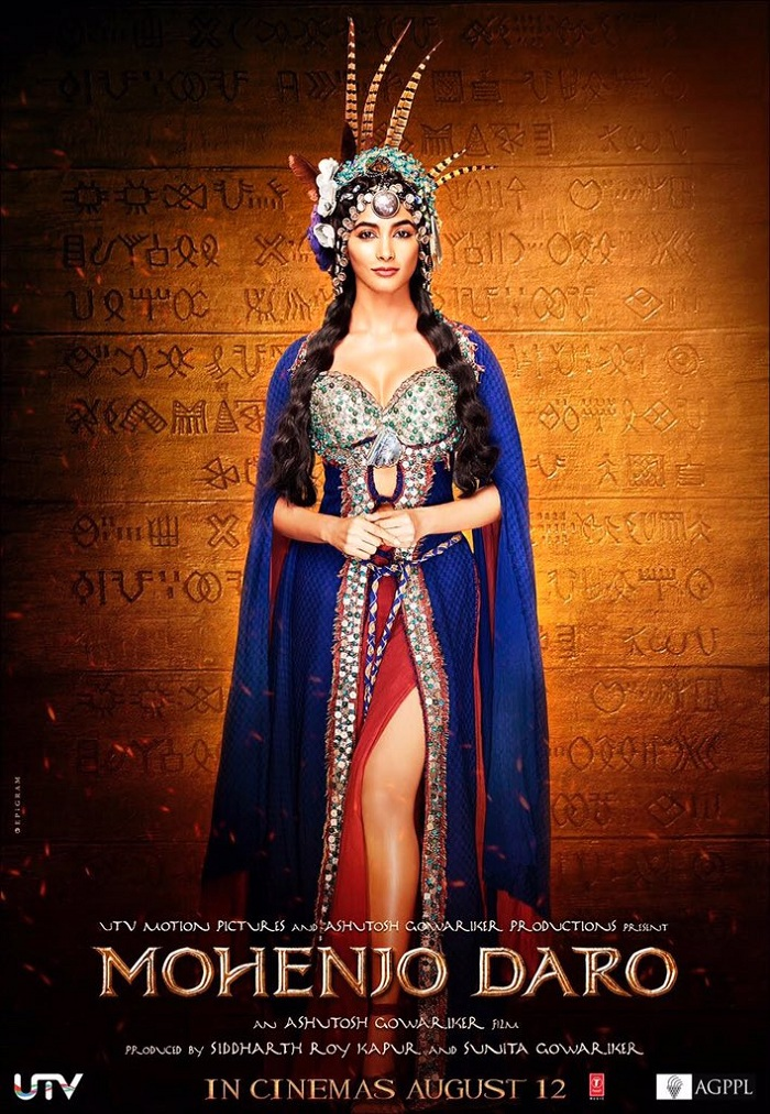 f:id:komeindiafilm:20161123154234j:plain