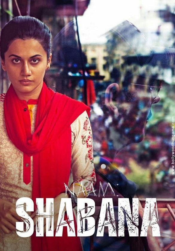 f:id:komeindiafilm:20161214211205j:plain
