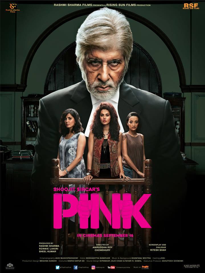 f:id:komeindiafilm:20170228223836j:plain