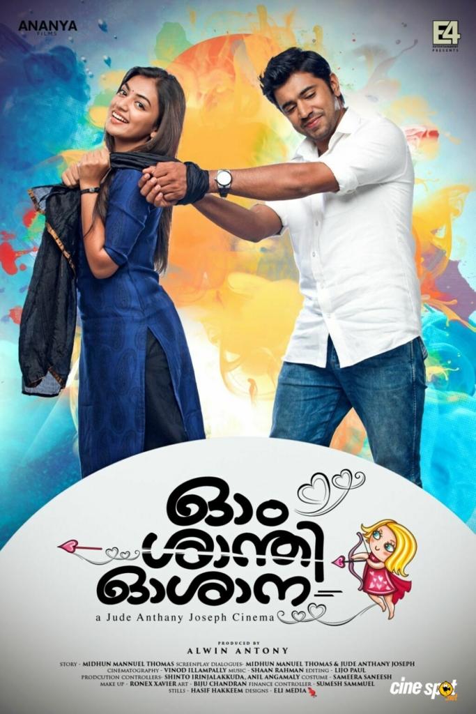 f:id:komeindiafilm:20170313200118j:plain