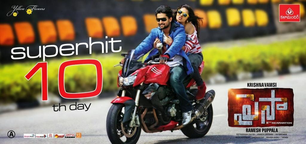 f:id:komeindiafilm:20170401113210j:plain