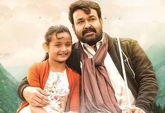 f:id:komeindiafilm:20170407233619j:plain