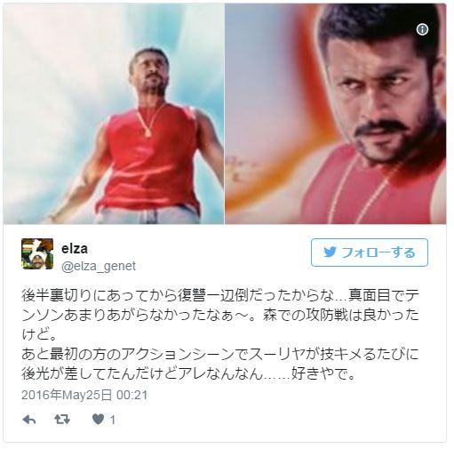 f:id:komeindiafilm:20170616205353j:plain