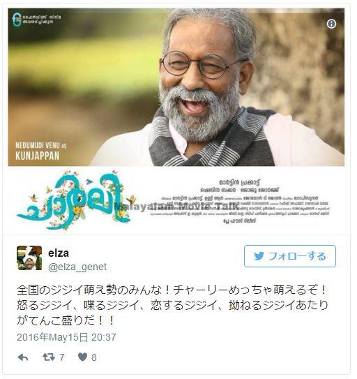 f:id:komeindiafilm:20170616214132j:plain