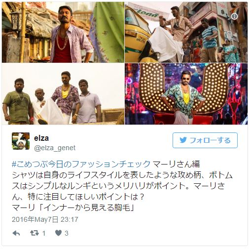 f:id:komeindiafilm:20170616215136j:plain