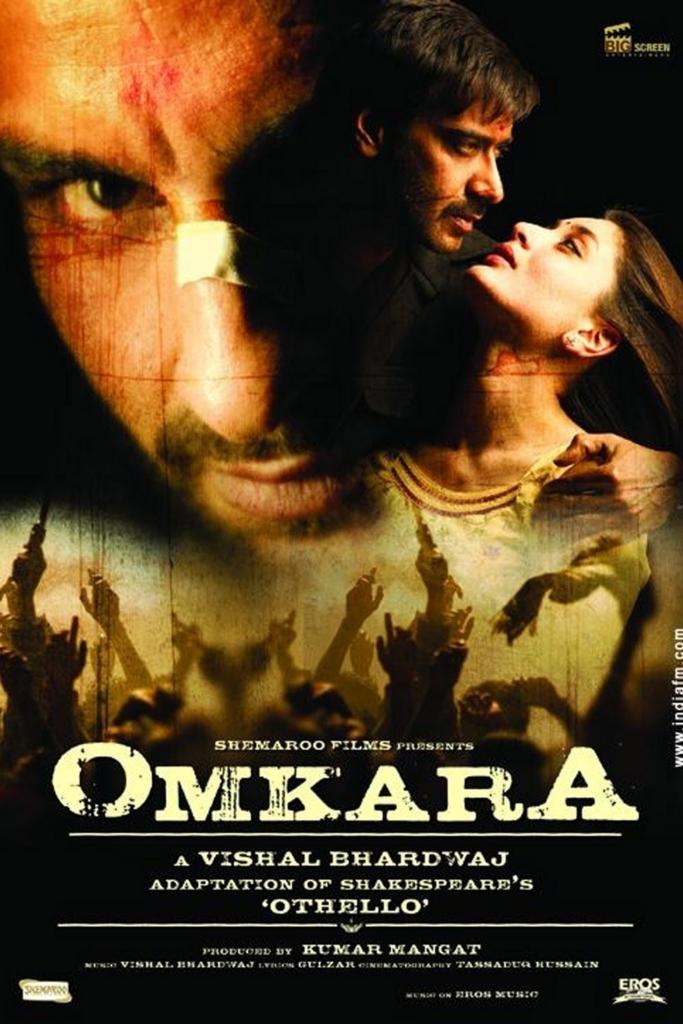 f:id:komeindiafilm:20170617200259j:plain