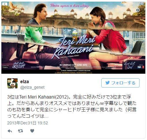 f:id:komeindiafilm:20170617205242j:plain
