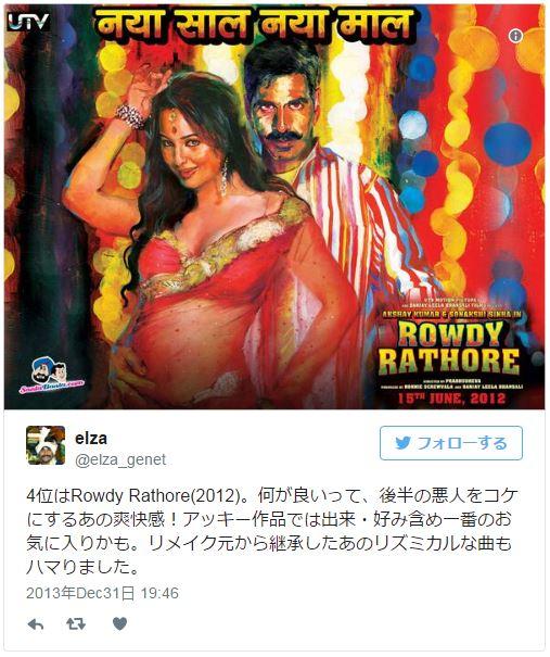 f:id:komeindiafilm:20170617205258j:plain