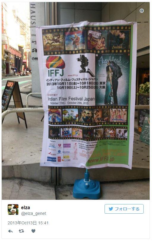 f:id:komeindiafilm:20170617211142j:plain