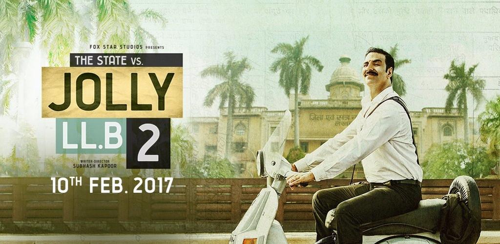 f:id:komeindiafilm:20170630221210j:plain