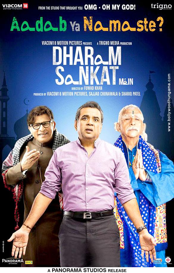 f:id:komeindiafilm:20170703234006j:plain